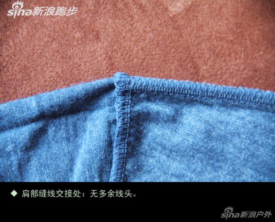 肩部缝线交接处:无多余线头。