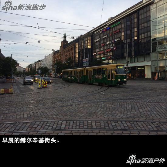 早晨的赫尔辛基街头。