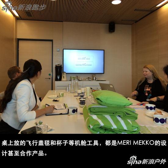 桌上放的飞行盖毯和杯子等机舱工具,都是MERI MEKKO的设计甚至合作产品。