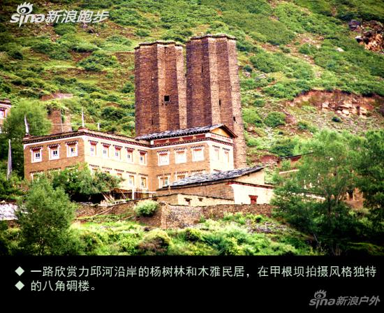 在甲根坝拍摄风格独特的八角碉楼。