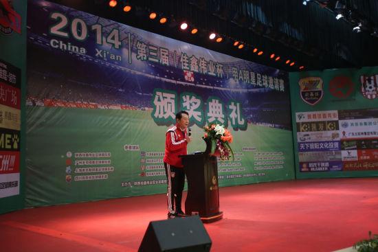 北京足球名宿金志扬