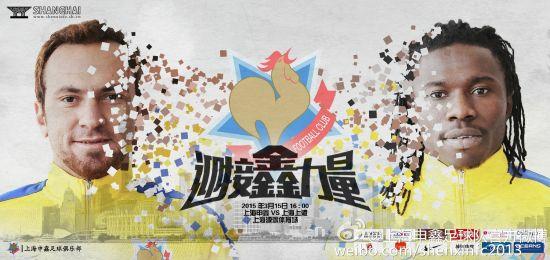 幼儿园美食节海报手绘广州天气
