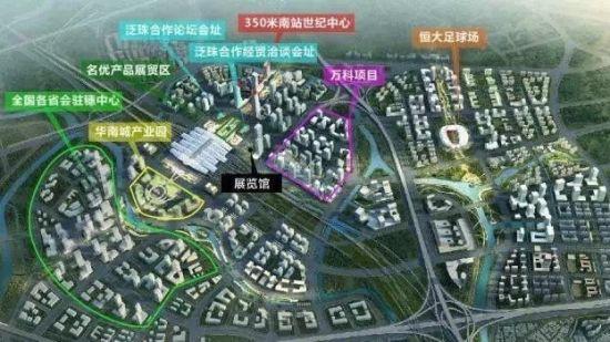粤媒 恒大新建球场是盘棋 广州十年后申办世界杯