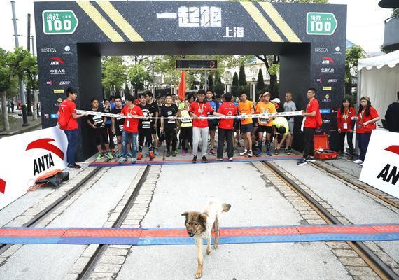 挑战100上海站开跑:带你穿越回到上世纪
