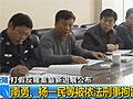 南勇杨一民被拘
