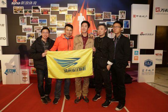 广州珠江跑群跑团领袖古韩杰(左二)。