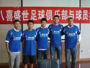 八喜宣布签约前国安球员高雷雷五强援助阵力保中甲