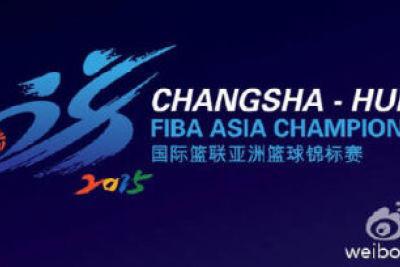 国际篮联公布长沙男篮亚锦赛logo(图)