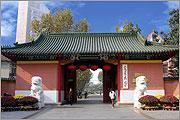 上海交通大学海外教育学院高尔夫管理分院风采