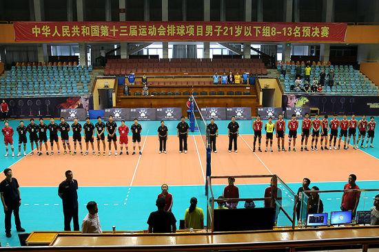 附件 2017年全国沙滩排球巡回赛重庆云阳站 福建平潭站裁判工作任务