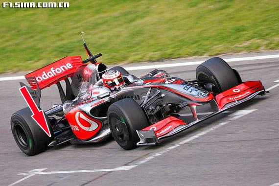 迈凯轮测试成批新aero套件引入特殊车尾底板(图)