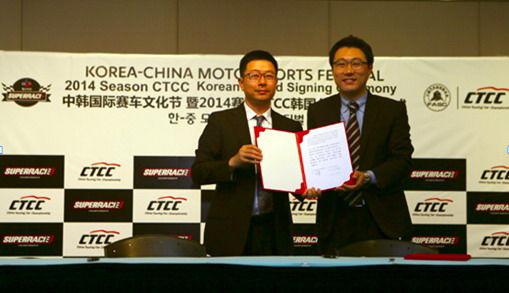 CTCC赛事运营公司力盛老板夏青(左)出席签约仪式