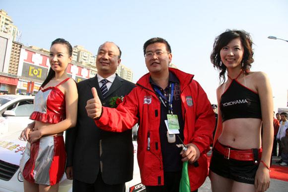 图文-超级短道苍南站发车仪式陈惠明与曾上教