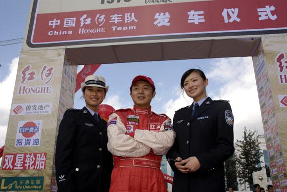 图文-红河车队出征达喀尔拉力赛华庆先与两位女警花