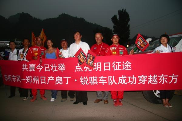 图文-08穿越东方赛圆满落幕郑州日产奥丁锐骐车队合影