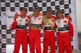 图文-POLO杯总决赛第10回合年度前四名车手合影
