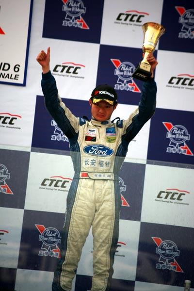 图文-CTCC第6站2000cc组季军长安福特车队何晓乐