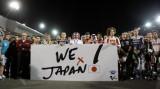 为日本遇难者默哀