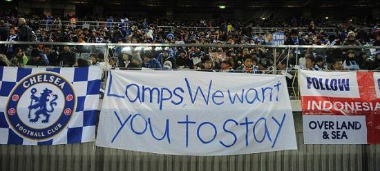 切尔西球迷标语希望兰帕德留下