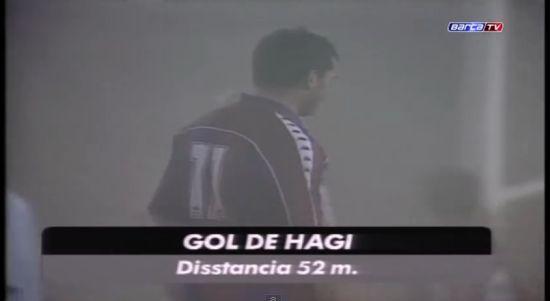 哈吉52米中圈吊射直接进球