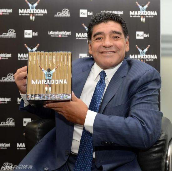 马拉多纳推广自己的DVD