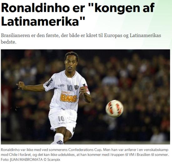 小罗当选南美洲足球先生