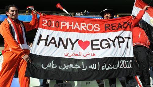 图文-[联合会杯]巴西vs埃及埃及瞄准2010世界杯