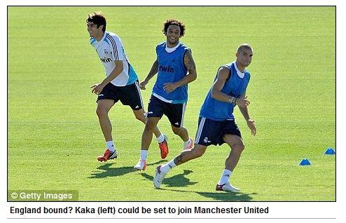 每日邮报:卡卡有可能投奔曼联