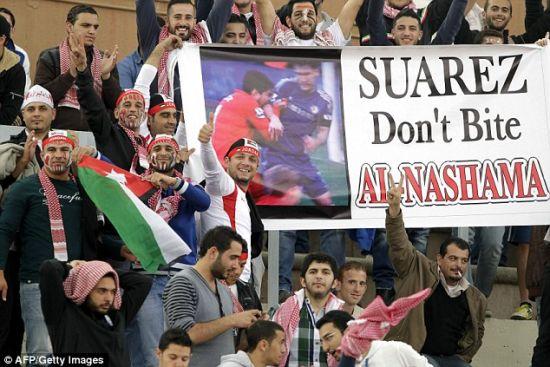 约旦球迷标语讽刺苏亚雷斯咬人