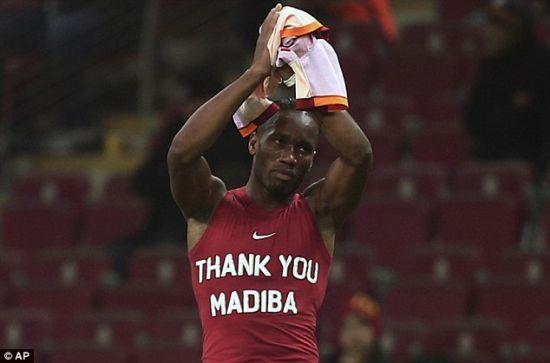 德罗巴感谢曼德拉