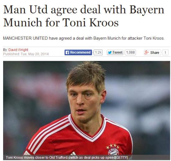 英媒曝曼联已经和拜仁就克洛斯的转会达成一致
