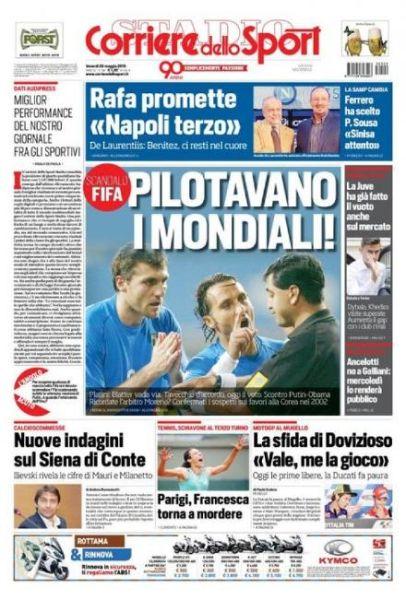 罗马体育报头版