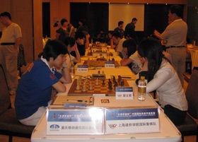 国象联赛第11轮北京胜山东重庆力克领头羊获连胜