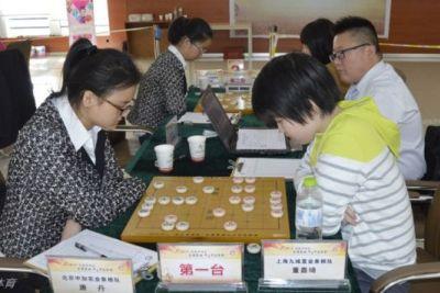 女子象甲第17轮北京横扫上海 提前一轮联赛夺冠