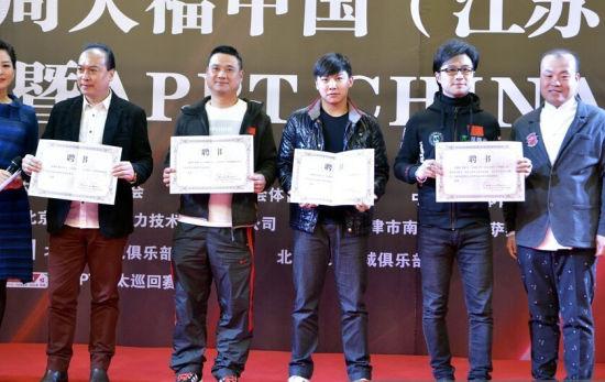 在涉赌比赛开始前,曾邀请了不少名人举行慈善赛。
