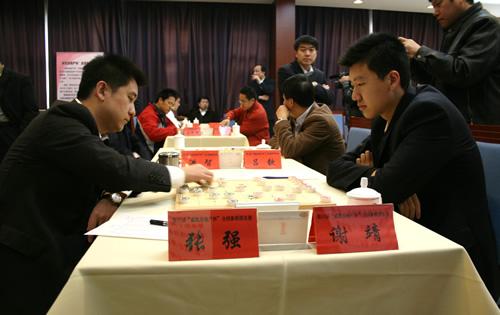 图文-第6届威凯杯象棋赛决胜轮图片