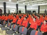 """图文-智运会中国代表团成立一片""""红色的海洋"""""""