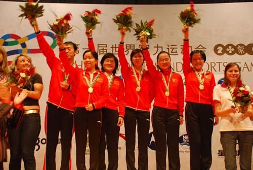 图文-智运会国象女团快棋颁奖终于迎来这一刻