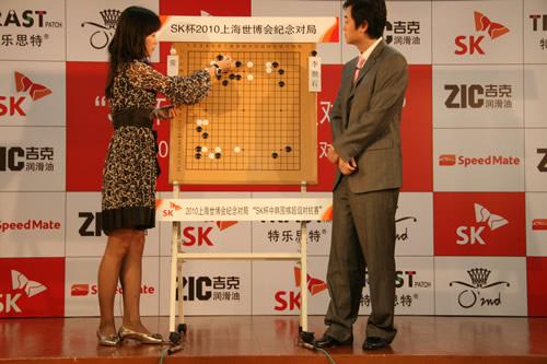 图文-SK杯世博会中韩对抗赛刘世振与美女搭档