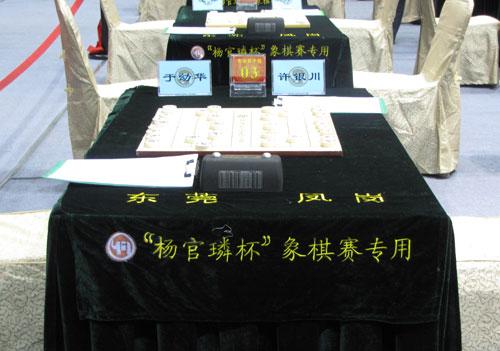图文-杨官璘杯比赛赛场盘点棋桌布置的很专业
