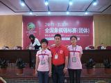 上届女团冠军北京
