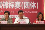 蒋庆金发表讲话