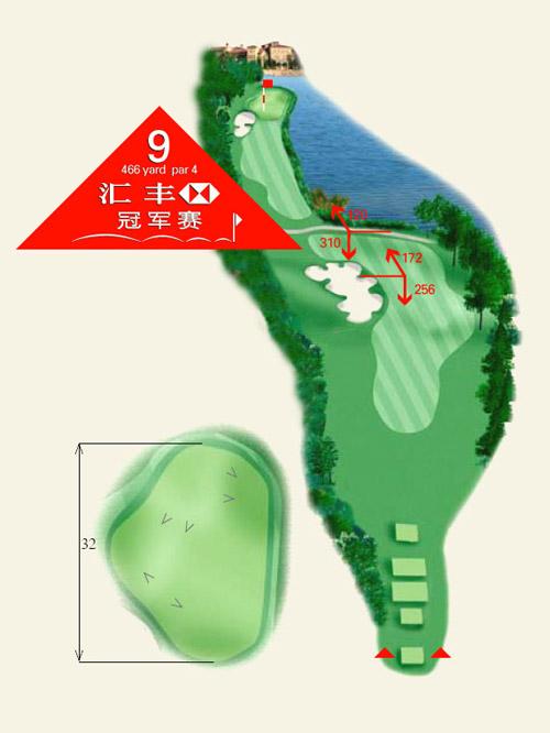 上海佘山国际高尔夫俱乐部第9洞介绍