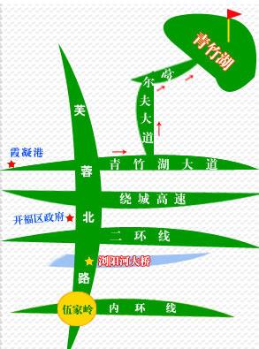 长沙青竹湖国际高尔夫球会地理位置