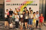上海青少年巡回赛华凯站周赐麟获得C年龄组冠军