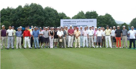 西湖高尔夫夏季赛圆满落幕百余人激战叶茂华夺冠