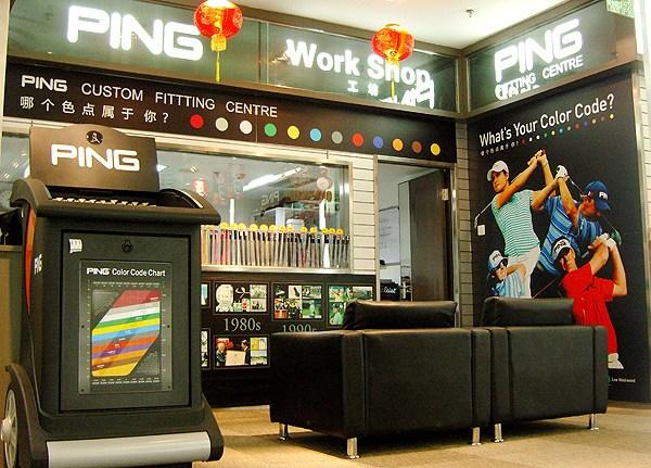 北京都市名人推出PING高尔夫球杆量身定做服务
