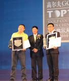 中国十佳高尔夫球场颁奖落幕春城湖畔再获殊荣
