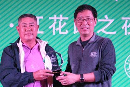 唐国林获FGT终身荣誉会员苏永祥逆转首夺总冠军