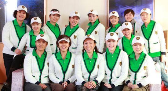 北京木兰女子高尔夫球队推选2011年队长及队委